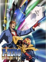 F-Zero: Legend of Falcon