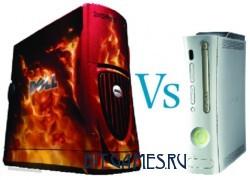 Консоли проигрывают PC битву за геймерские кошельки?