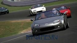 Gran Turismo Concepts 2001 Tokyo
