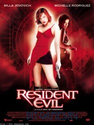Resident Evil уже снимают